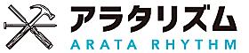 アラタリズム-WEB SITE-